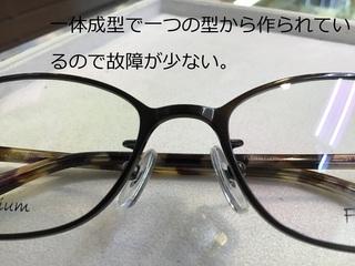 AC609A12-1BE6-4E7E-A888-86C4CB7128F9.jpg