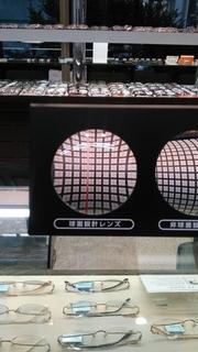 レンズ球面DSC_0647.JPG