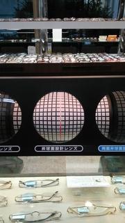 レンズ非球面DSC_0648.JPG
